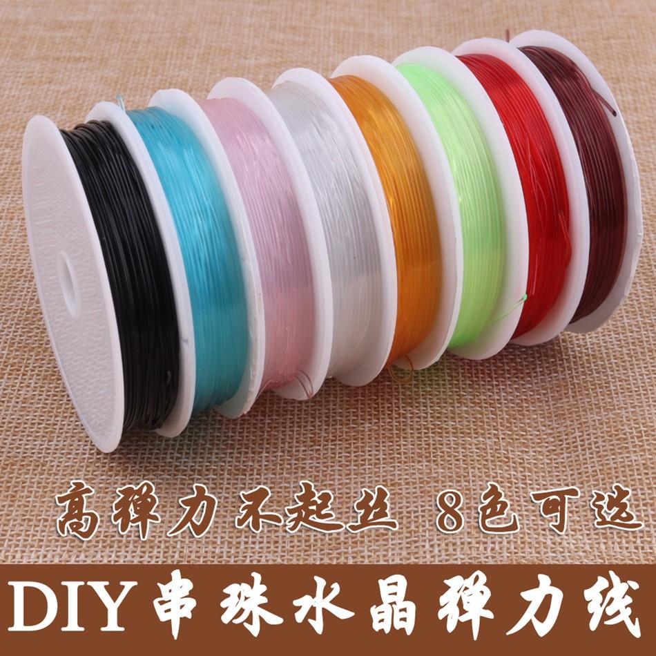 宸 Tao wearing beads elastic line round transparent elastic line bracelet DIY handmade crystal line beaded rope haybo00