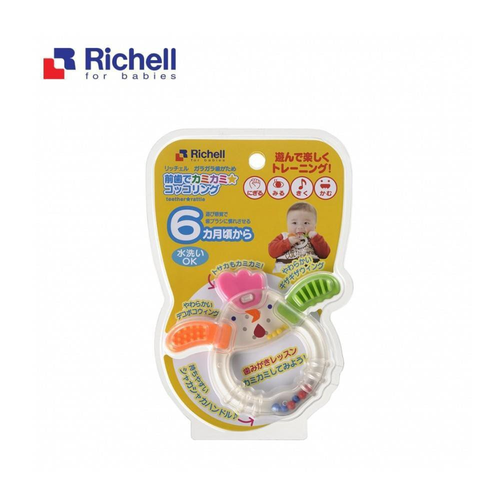 [Chính Hãng] Xúc xắc gặm nướu Gà Con Richell - Đồ chơi ngậm nướu cho bé Richell Nhật Bản