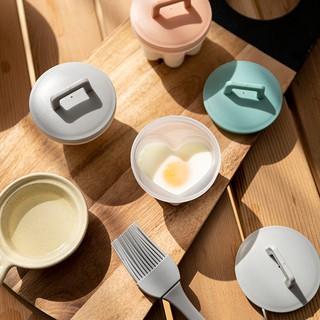 BANFANG Khuôn hấp trứng thiết kế sáng tạo tiện dụng