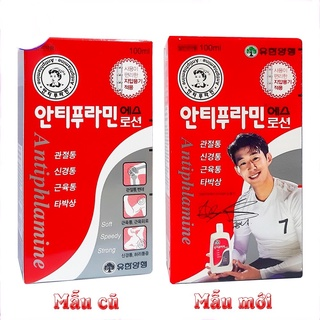 DẦU NÓNG HÀN QUỐC ANTIPHLAMINE 100ML thumbnail