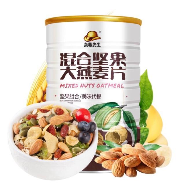 Ngũ cốc hạt Mix Nut sỉ giá đẹp