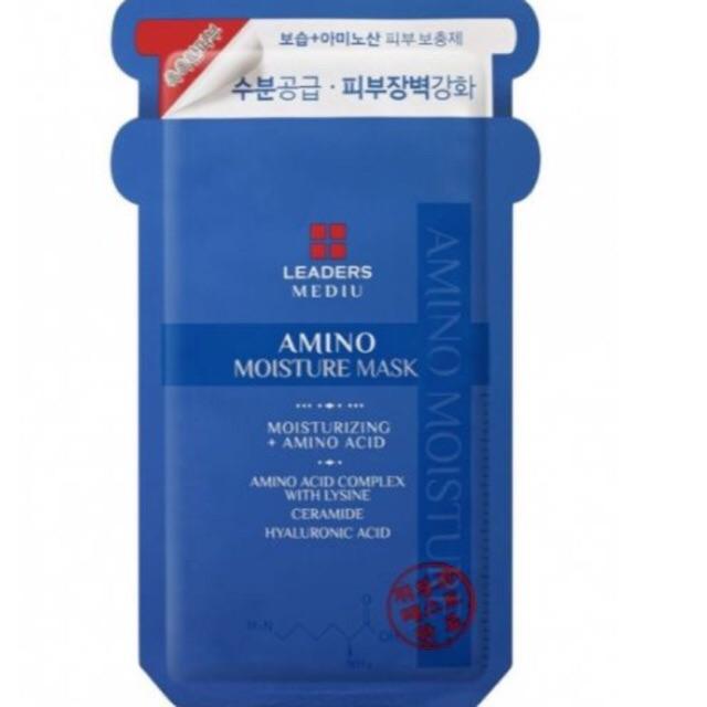 Amino moisture mask (Mặt nạ dưỡng ẩm)