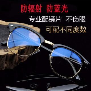 Mắt Kính Chống Tia Sáng Xanh 100% Cho Nam