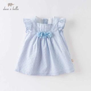 Váy cho bé gái_Dave&Bella_DBS12672 thumbnail