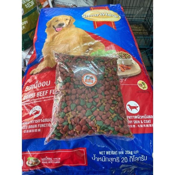 Thức Ăn Cho Chó Trưởng Thành Smartheart Vị Thịt Bò Nướng 1Kg
