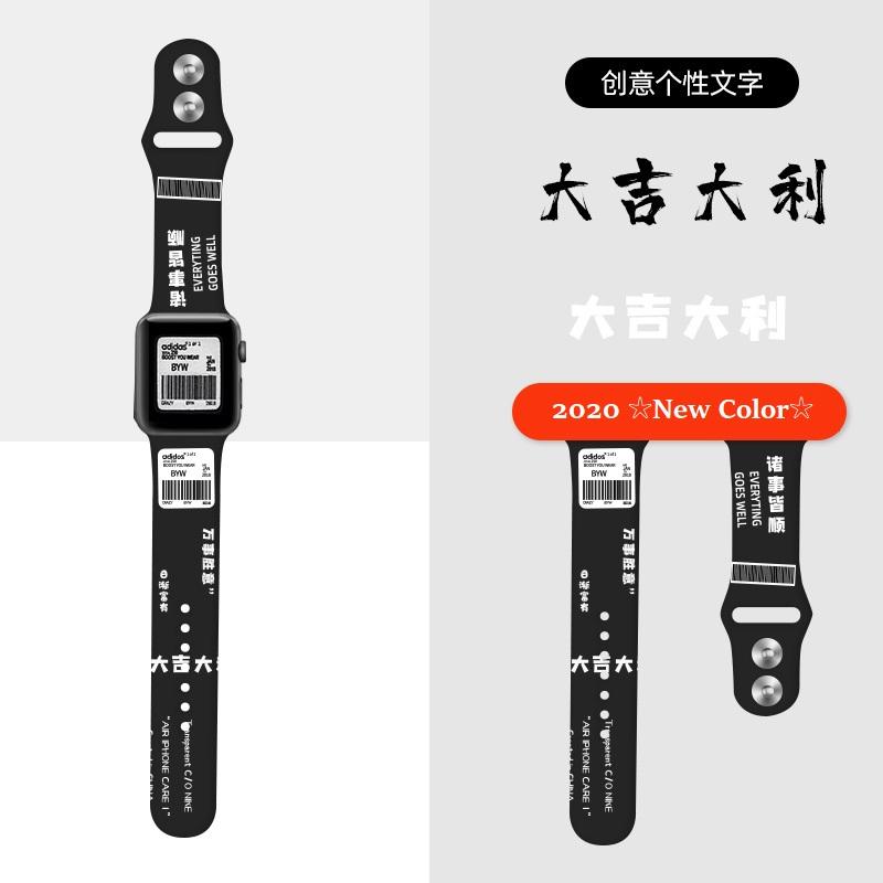 Dây Đeo Silicon Họa Tiết Hoạt Hình Xinh Xắn Cho Đồng Hồ Thông Minh Apple Watch Se 6 5 4...