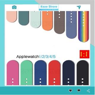 Dây đeo cao su Apple watch Seri 1, 2, 3, 4 , 5 - Kaze Store