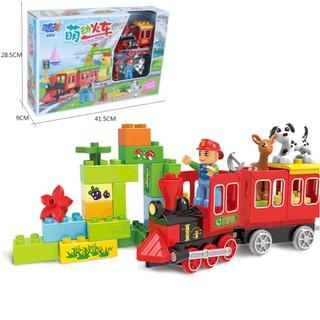 Bộ xếp hình tương thích Lego Duplo – StaPaw 3330 – 41 chi tiết