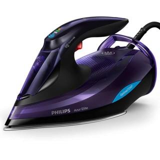 Bàn ủi hơi nước Philips GC5039 3000W (Tím)