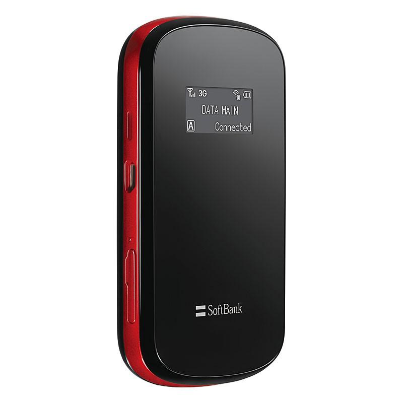 Thiết bị phát wifi từ sim 3G/4G Softbank 007z - 2897104 , 101733552 , 322_101733552 , 750000 , Thiet-bi-phat-wifi-tu-sim-3G-4G-Softbank-007z-322_101733552 , shopee.vn , Thiết bị phát wifi từ sim 3G/4G Softbank 007z