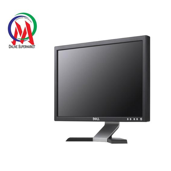 Màn hình vi tính LCD 19inch Dell Vuông Box công ty