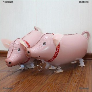 Plusflower Cartoon Pig Walking Animals Inflatable Balloon Decorated Wedding Party Supplies