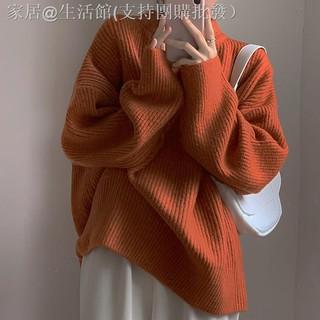 Áo Sweater Dáng Rộng Xinh Xắn Theo Phong Cách Retro Dành Cho Nữ 2020
