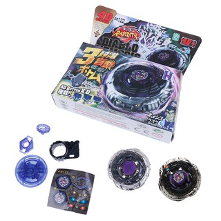 Beyblade burst BB-122 starter set with launcher grip kids gift toys
