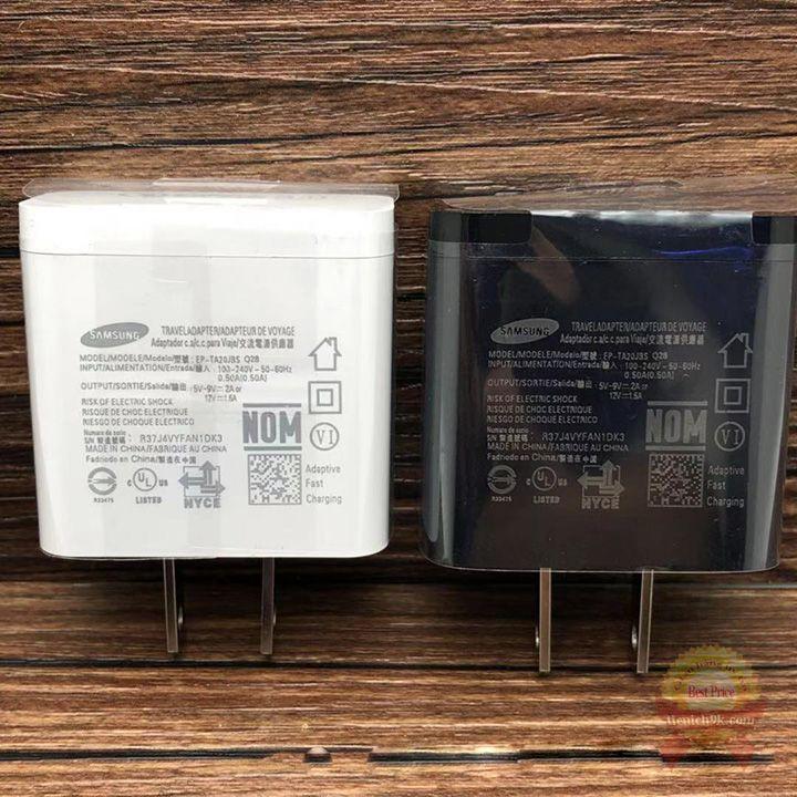 Củ sạc nhanh Qualcomm QC 3.0 18W cho điện thoại SamSung note 9 note 10 S9 S10 Plus hàng chuẩn 9V 2A 12V-1.6A