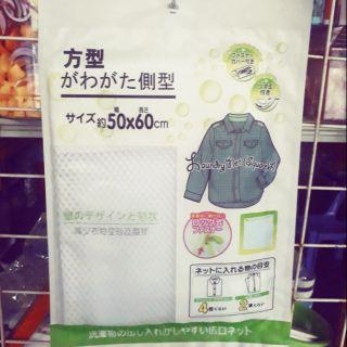 Túi giặt quần áo 506 dạng lưới kích thước 50 x 60 cm