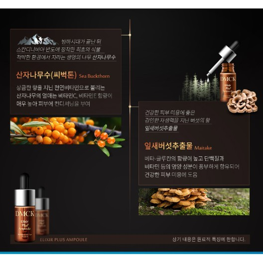 Tinh Chất Cô Đặc Ngăn Ngừa Lão Hóa DMCK Elixir Plus Ampoule 10ml | Shopee  Việt Nam