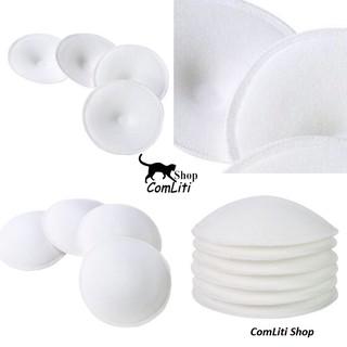 Miếng Lót Thấm Sữa Giặt Được Loại Dày thumbnail