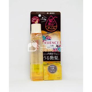 Dầu dưỡng tóc dành cho tóc hư tổn Asience treatment hair oil. Xách tay Nhật nội địa. Mẫu mới nhất vừa về, đủ bill thumbnail
