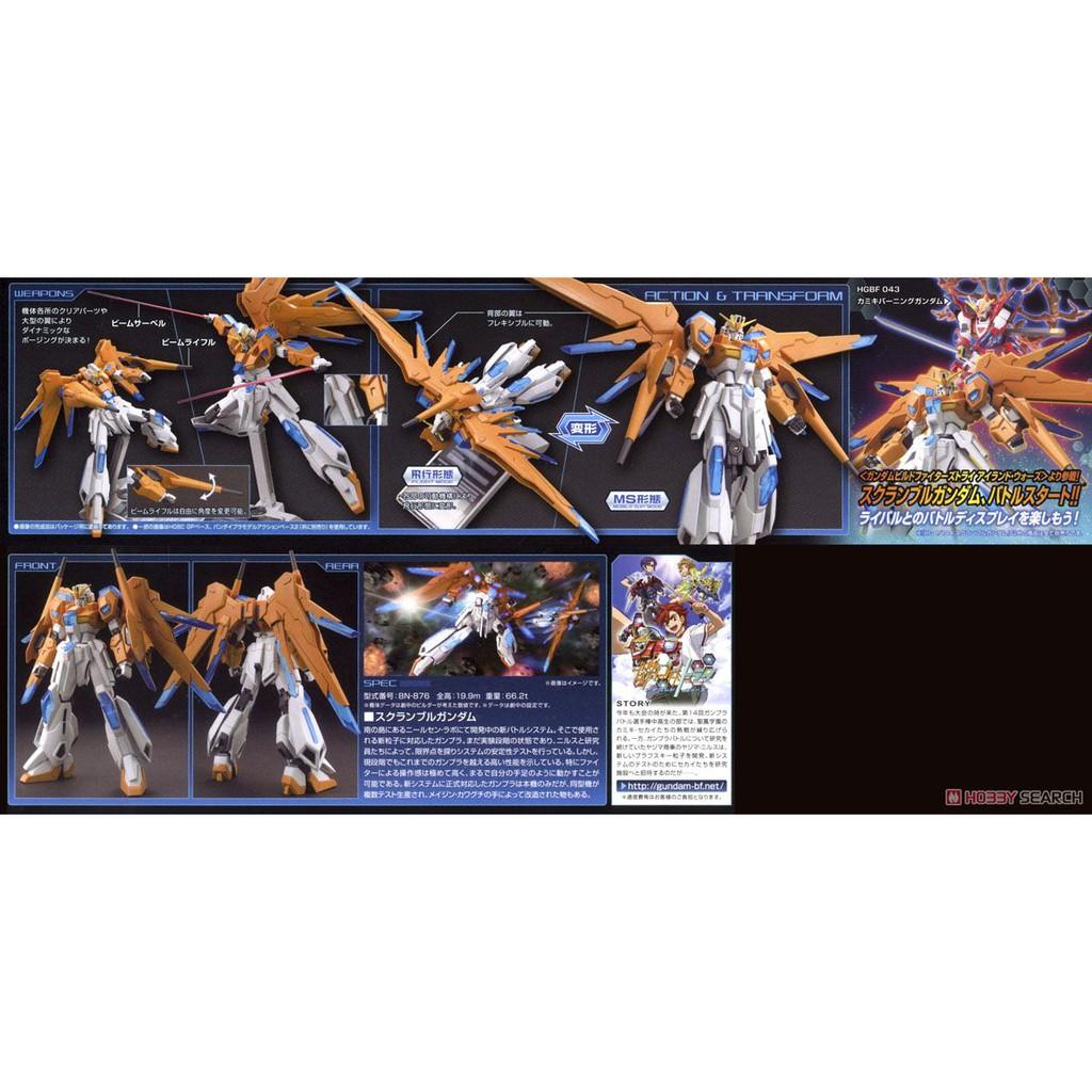 Bộ đồ chơi lắp ghép Gundam HG BF SCRAMBLE GUNDAM