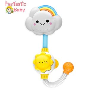 Beautiful ❁Manual Bath Sprinker Toy Cloud-shaped Water Play Spary Baby Bathroom Accessories