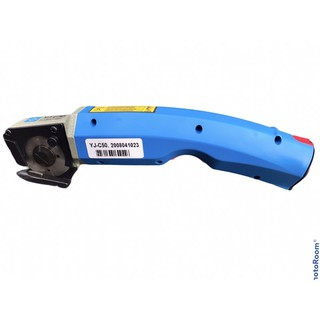 Máy cắt vải cầm tay Lejiang YJ-C50