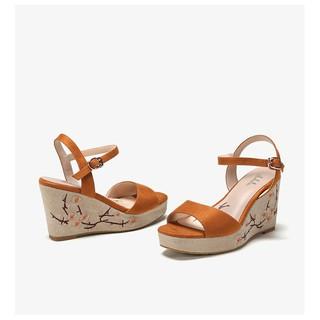 Sandal xuồng Giày đế xuồng Daphne thumbnail