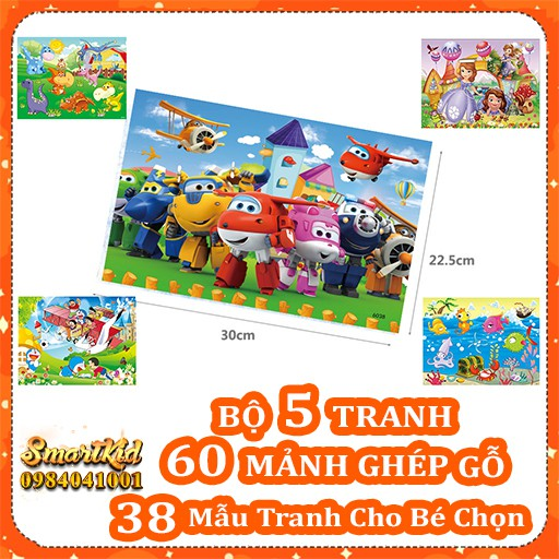Bộ 5 Tranh 60 Mảnh Ghép Hình Bằng Gỗ Cho Bé 1-10 Tuổi
