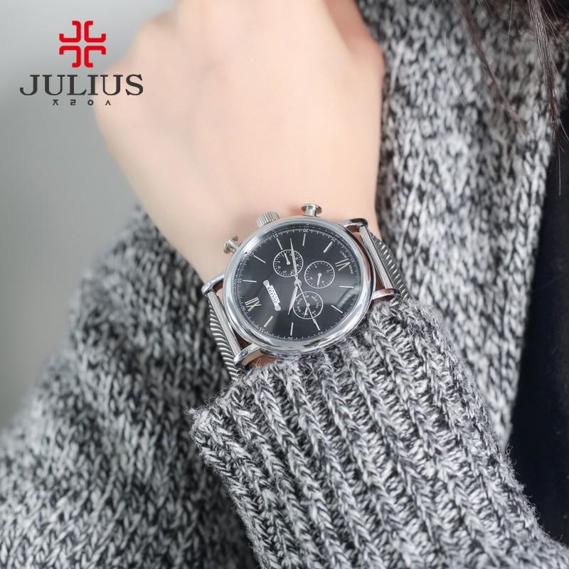 Đồng hồ nam Julius chính hãng Hàn Quốc Jah-090 Ju1054