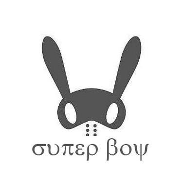 superboy.vn, Cửa hàng trực tuyến | SaleOff247