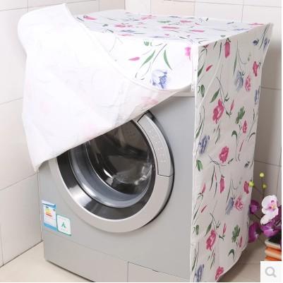 Combo 10 vỏ bọc máy giặt - 3557305 , 1329856372 , 322_1329856372 , 250000 , Combo-10-vo-boc-may-giat-322_1329856372 , shopee.vn , Combo 10 vỏ bọc máy giặt