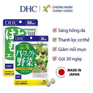 Combo SÁNG HỒNG DA DHC Nhật Bản (Viên uống rau củ và viên uống trắng da) 30 ngày X6-DHC-CB4 thumbnail