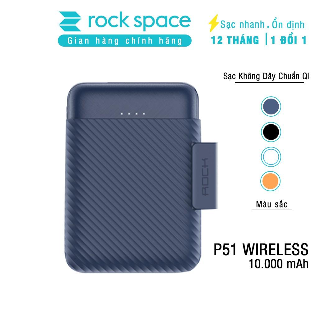 Pin sạc dự phòng không dây mini chính hãng Rockspace P51 wireless dung lượng thực 10.000 mAh, hàng chính hãng