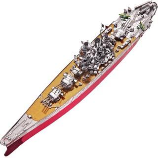 Mô hình lắp ráp kim loại Thiết Giáp hạm Yamato Piececool P101-SRY