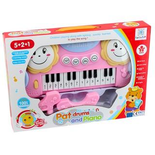 Đàn Piano – Bé học nhạc