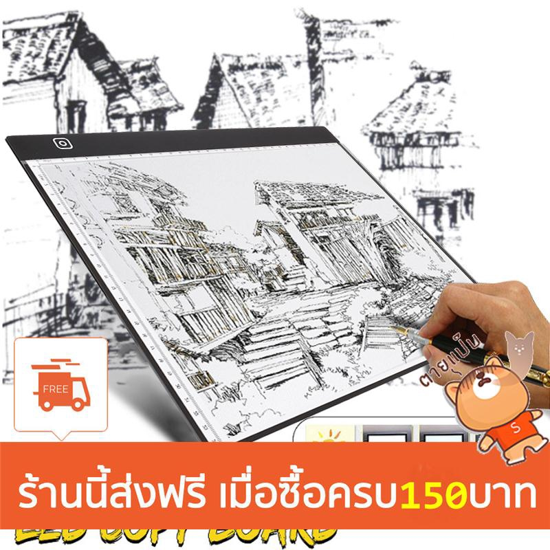 COU Copy Board Drawing Tablet 5V Artcraft Light Box Durable Tracing Board Painting Drawingsupplie Copyboard Sketchboard