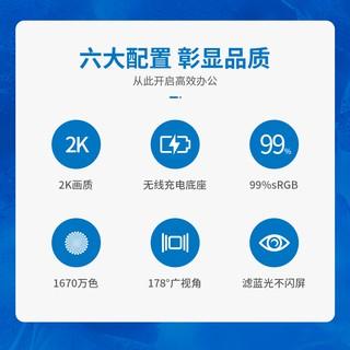 Panda 23,8 inch Màn hình LCD 2K HD IPS Loa bơ PH24QA2 thumbnail