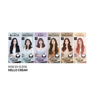 Thuốc Nhuộm Tóc Hello Cream Mise En Scene Black Pink 125g