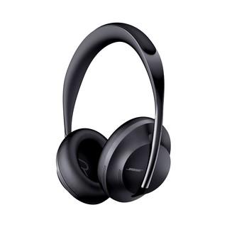 Tai nghe Bluetooth Bose Headphone 700 (Đen)