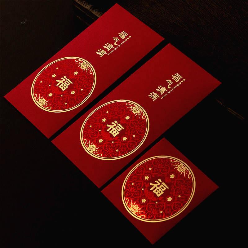Bao Lì Xì Năm Mới 2020 - 21848040 , 3313668230 , 322_3313668230 , 91500 , Bao-Li-Xi-Nam-Moi-2020-322_3313668230 , shopee.vn , Bao Lì Xì Năm Mới 2020