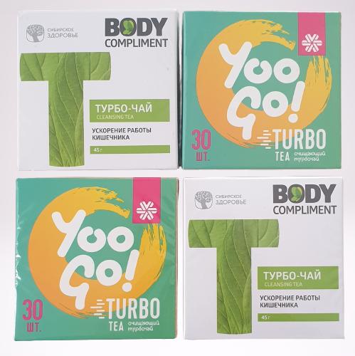 [Rẻ vô địch] Trà TURBO Siberi ( mẫu mới )-Trà  thảo mộc Body T-( 30 túi/hộp )-Cleansing Tea Body Compliment Siberian