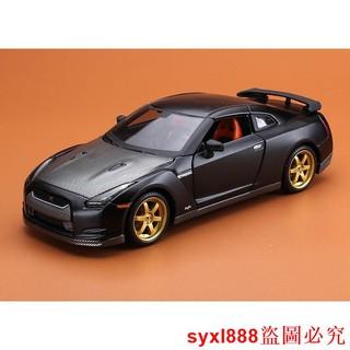 mô hình xe hơi nissan gtr r35 bằng hợp kim kẽm