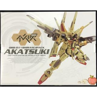 Mô hình Gundam MG Akatsuki MMK