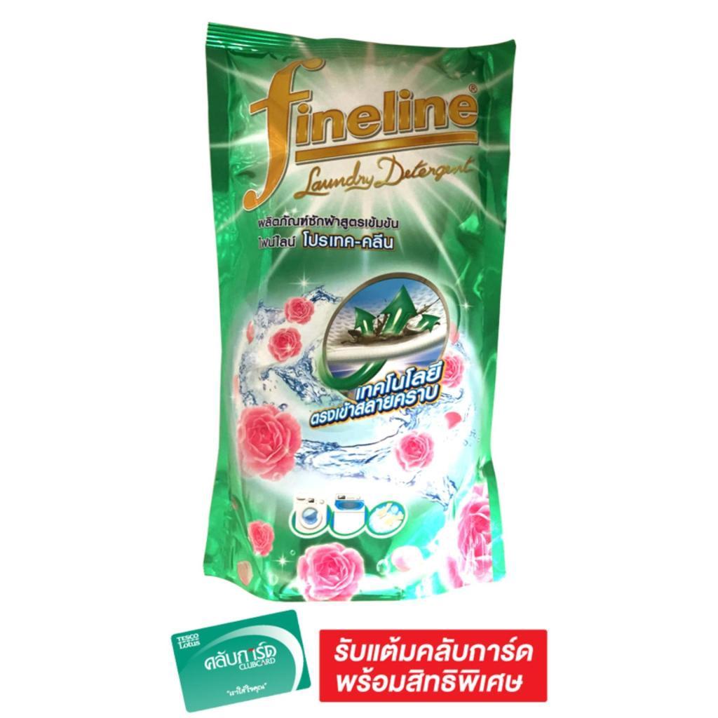 FINELINE ไฟน์ไลน์ น้ำยาซักผ้า สีเขียว 700 มล.INELINE ไฟน์ไลน์ น้ำยาซักผ้า สีเขียว 700 มล.