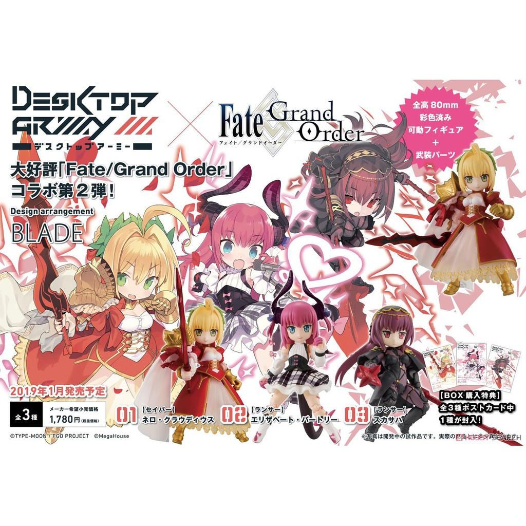 [Freeship đơn từ 50k] Mô hình Động FGO Desktop Army Fate Grand Order Set 2 Chính hãng MegaHouse