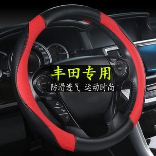 Bộ Phụ Kiện Cho Xe Ô Tô Toyota