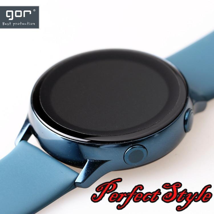 [Fullbox] Bộ 4 Miếng dán GOR dành cho Galaxy Watch Active / Active 2 40mm 44mm trong suốt chống vân tay