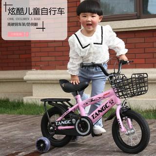 Xe đạp trẻ em mới 2-3-4-6-7-8 tuổi Xe đẩy trẻ em nam và nữ Xe đạp trẻ em 12-14-16-18 inch