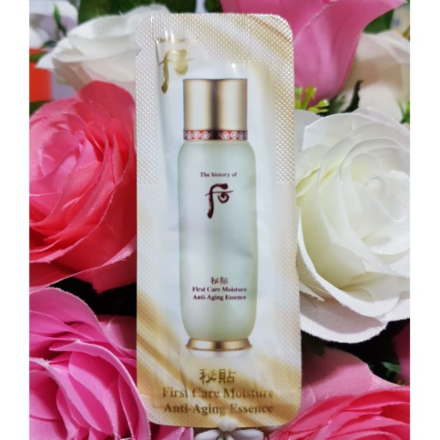 Combo 10 tinh chất Whoo Bicheop First Care Moisture Anti-Aging Essence.