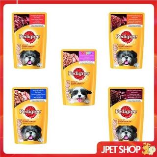 Pate cho chó trưởng thành Pedigree dạng sốt, gói lớn 130g - Jpet shop thumbnail